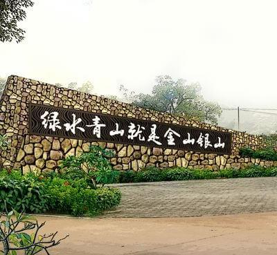 新型职业农民培育五天ope电竞下载