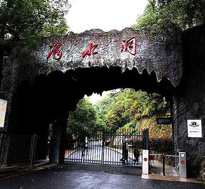 韶山四天ope电竞下载专题